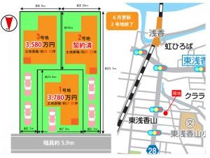 区画図f5s4fsv1.6