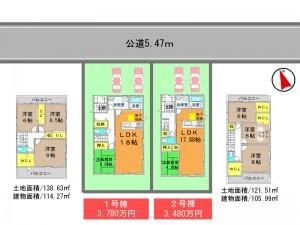 区画図d465g456d654gdf