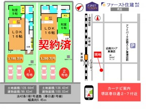 春日通区画図カラーv1.8