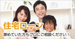 side-banner-loan